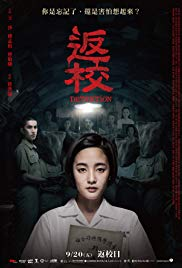 Detention (2019)