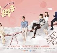 Love The Way You Are Subtitle Indonesia