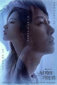 Drakor Find Me in Your Memory Subtitle Indonesia