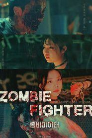Zombie Fighter (2020)