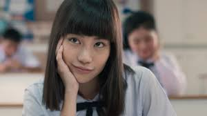 Girl From Nowhere (2018) BATCH