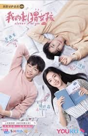 Drama China Closer to You Subtitle Indonesia