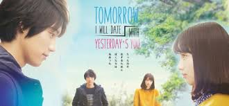 My Tomorrow, Your Yesterday (2016)