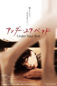Under Your Bed (2019) BluRay
