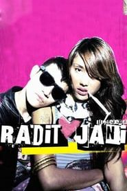 Radit and Jani (2008) WEB-DL