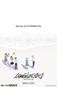 Evangelion: 3.0+1.0 Thrice Upon a Time (2021) WEB-DL