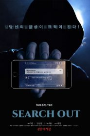 Search Out (2020) WEB-DL